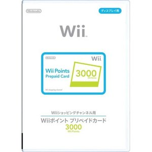 Wii ポイント プリペイドカード 3000